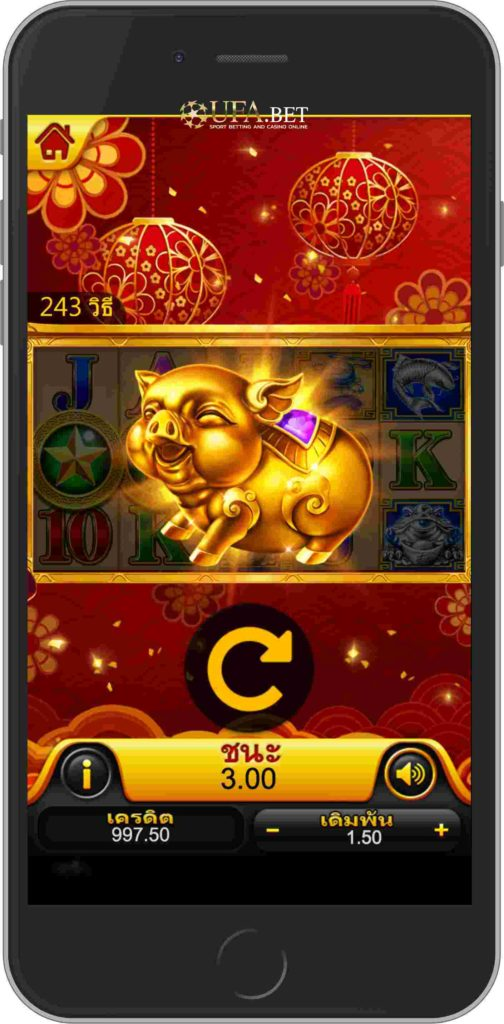 เกมสล็อตหมูทองคำ สล็อตออนไลน์ น่าเล่นจาก ยูฟ่า สล็อต
