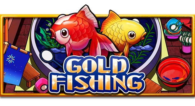 Gold Fishing เกมตกปลาทองสุดฮอตจาก UFA Slot