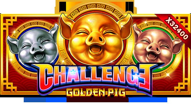Golden Pig ปั่นสล็อตง่ายๆ ได้แจ็คพอตเงินล้าน กับ UFA Slot