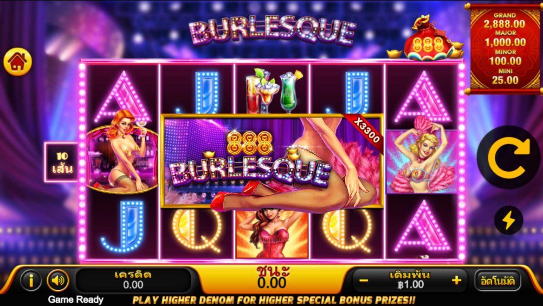 888 Burlesque เกมสล็อตสุด Sexy บน UFA Slot