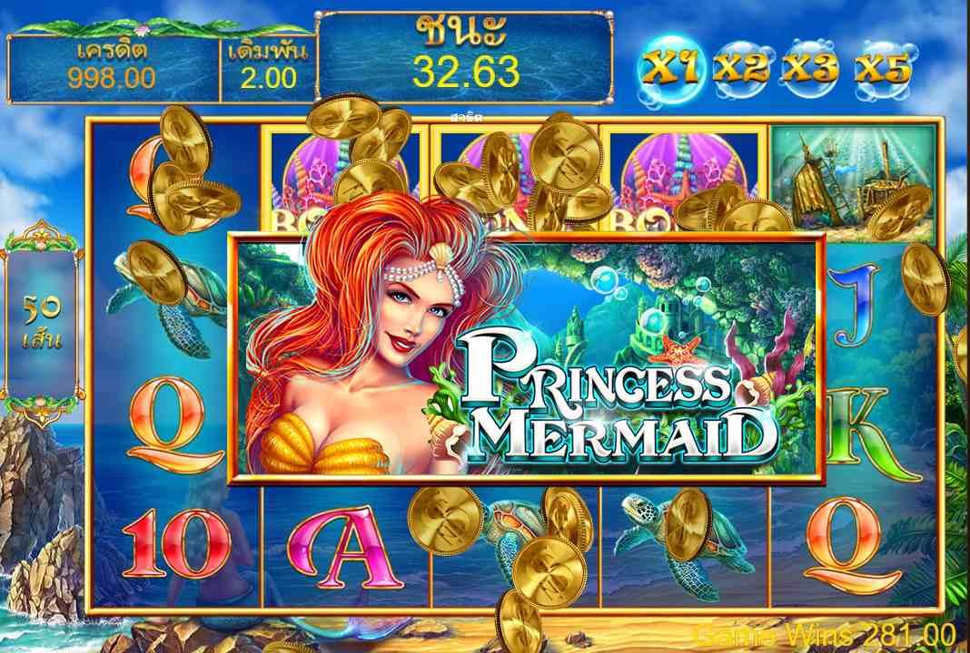 Princess Mermaid มาลุ้นแจ็คพอต UFA SLOT กับเกมสล็อตนางเงือกกันเถอะ