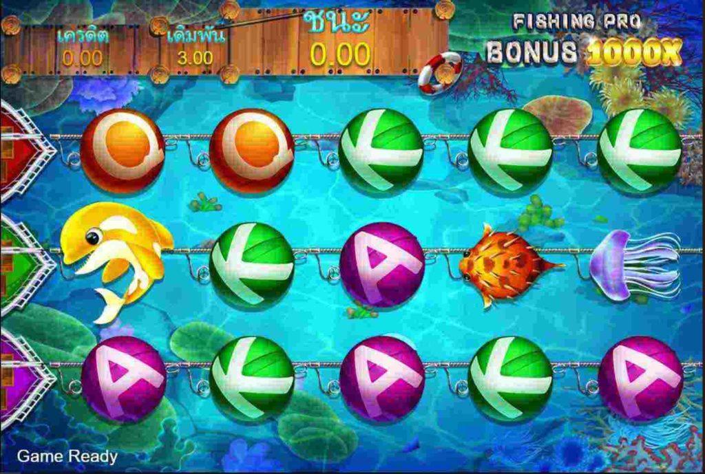 Fishing Pro สล็อตออนไลน์ บนมือถือจาก UFA Game