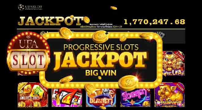 Slot online thai progressive slot แจ็คพ็อตที่มีเงินรางวัลสูงที่สุด