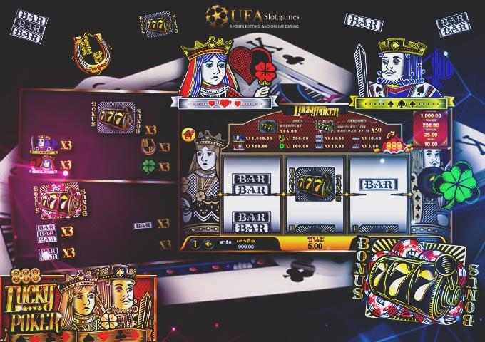 สล็อต lucky Poker สล็อตโป๊กเกอร์