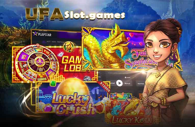 เกมสล็อต บั้งไฟพญานาค Fantasy Southeast Asia เล่นง่ายๆกับ ค่ายเกม UFASLOT
