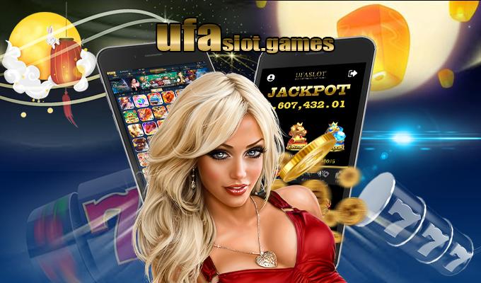 เกมสล็อต วันไหว้พระจันทร์ เป็นเกมที่เล่นง่ายได้เงินจริงของค่าย UFA Slot